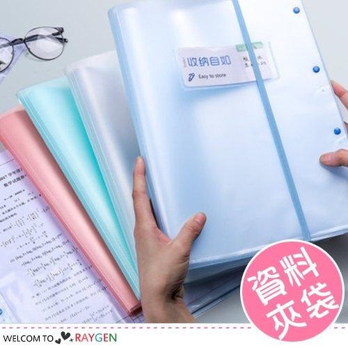 A3試卷整理收納袋40頁 資料夾 文件分類袋