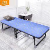 午憩寶 木板床折疊床單人床雙人床午休床睡椅簡易床陪護床行軍床TBCLG