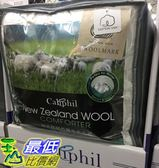 [COSCO代購] C119845 CALIPHIL WOOL COMFORTER 雙人加大紐西蘭羊毛冬被
