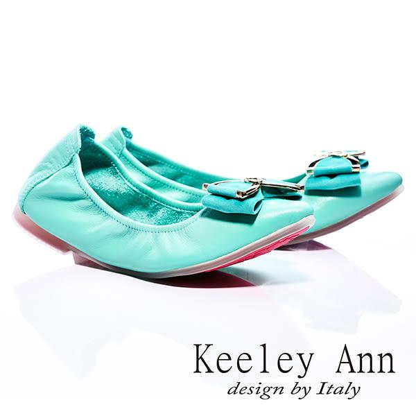 ★零碼出清★Keeley Ann 優雅之旅 -簡約飾釦輕便折疊尖頭真皮娃娃鞋(果綠)