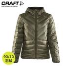 【CRAFT 瑞典 女 輕量羽絨連帽外套《墨綠》】1908007/羽絨衣/保暖外套/羽絨外套