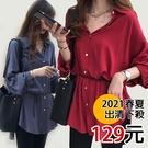 【限時下殺】【7671】韓版寬鬆綁帶bf風中長款長袖襯衫 上衣(2色可選/M-XL)