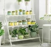 花架 實木落地式陽台裝飾多肉室內置物綠蘿盆 - 古梵希