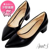 Ann'S加上優雅低跟版-復古皮革沙發後跟低跟尖頭鞋-黑
