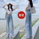 高腰闊腿褲顯瘦牛仔褲女2021春季新款直...