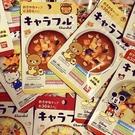日本直購!最新寶寶魚板 寶寶吃飯神器 BANDAL 乾燥魚板 charaful 卡通魚板