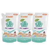 康貝 Combi - 新嬰兒3重去敏洗衣精補充包促銷組 (補充包1000mlx3包)