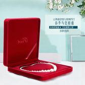 高檔絨布心形珠寶首飾盒珍珠項鍊盒子禮品包裝盒【新店開張8折促銷】