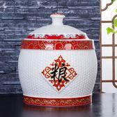 景德鎮陶瓷家用5斤到25斤儲油水醬酒米缸  街頭潮人