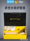 奧奇峰釣魚防水配件盒小路亞餌盒工具盒儲物盒魚鉤收納盒垂釣用品 探索先鋒