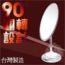 台灣製!歐風磨邊橢圓型雙面放大化妝鏡.桌鏡#1906-單入 [54827]
