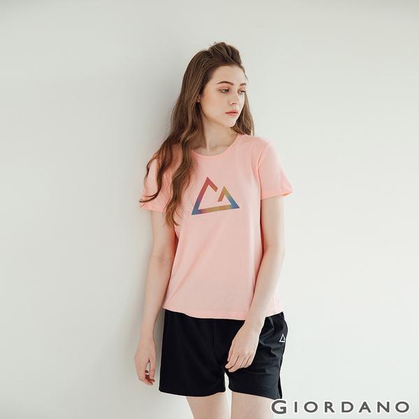【GIORDANO】 女裝G-motion快乾棉T恤 - 02 桃芽粉紅