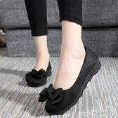 珍源祥老北京布鞋女鞋平底豆豆單鞋蝴蝶結圓頭淺口軟底黑色工作鞋  【PINK Q】