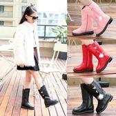 女童靴子高靴秋冬季日韓兒童加絨長靴小女孩公主中筒單靴 森雅誠品