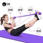 拉力器腳蹬拉力神器瘦肚子仰臥起坐輔助運動健身瑜伽器材家用彈力繩【快速出貨八折下殺】