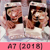 【萌萌噠】三星 Galaxy A7 (2018) A750  奢華女神鏡面款 水鑽貼鑽全包鏡面軟殼+小熊支架 組合款 手機殼