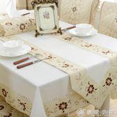 歐式餐桌布布藝椅套椅墊套裝田圓桌長方形繡花臺布客廳蓋布茶幾布優家小鋪