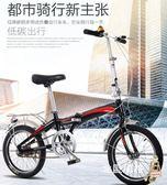 降價兩天-折疊自行車18寸兒童自行車18寸折疊童車山地車6-9-15歲男女單車折疊自行車xw