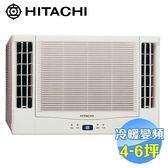 日立 HITACHI 雙吹冷暖變頻窗型冷氣 RA-28NV