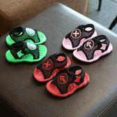 夏季兒童沙灘鞋軟底女寶寶學步鞋1-3歲2防滑男童涼鞋透氣網布鞋潮【米拉公主】
