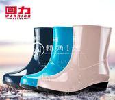 回力時尚雨鞋女款防滑水靴女士雨靴成人中筒水鞋
