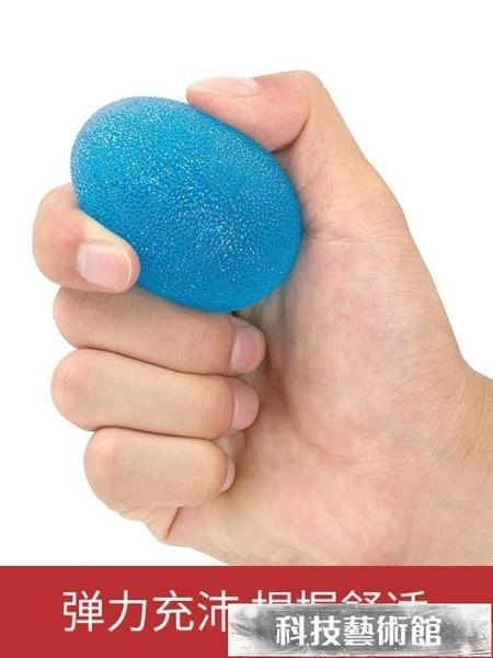 握力器健身握力器男康復訓練手握球復健器材女鍛煉手指力橡膠圈專業硅膠 交換禮物