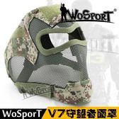 【狐狸跑跑】戶外真人cs野戰保護裝備面具包頭抗沖擊腳踏車面罩