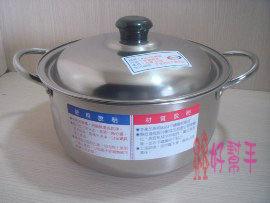 **好幫手生活雜鋪**百成丸鍋28CM---圓鍋.湯鍋.不鏽鋼高鍋.高湯鍋.燉鍋.魯鍋.白鐵丸鍋