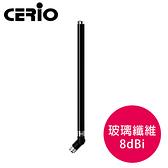 [哈GAME族]免運費 可刷卡 CERIO ANT-08RS 室內型 8dBi 玻璃纖維高功率天線 專利360°斜角軸承旋翼