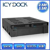 """[富廉網] ICY DOCK MB322SP-B 雙2.5""""+單3.5"""" 空間裝置 硬碟抽取盒"""