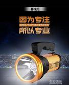 手提燈強光可充電超亮多功能手提氙氣1000W打獵特種兵家用探照燈 生活優品