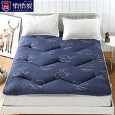 宿舍床墊1.2m床褥子0.9m墊被床護墊打地鋪睡墊單雙人折疊學生1.5 可可鞋櫃