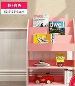 簡約現代書架臥室書櫃客廳置物架創意隔斷置物架子簡易書架展示櫃【時尚家居館】