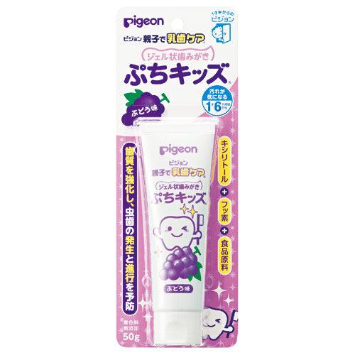 貝親 嬰兒防蛀牙膏(葡萄口味)