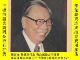 二手書博民逛書店PRESIDENT罕見C.K.CHIANG:MAN OF THE