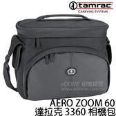 TAMRAC 達拉克 3360 黑色 側背相機包 (24期0利率 免運 國祥貿易公司貨)  AERO 系列 AERO 60