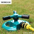 360度自動旋轉噴水噴頭園林灌溉噴灌花園園藝草坪澆水屋頂灑水器 樂活生活館
