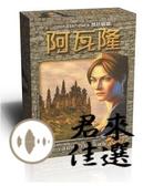 抵抗組織阿瓦隆桌遊卡牌中文版聚會桌面遊戲益智遊戲牌【君來佳選】