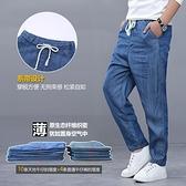 男童褲子夏季超薄款中大童天絲牛仔褲冰絲寬鬆長褲兒童防蚊褲 快速出貨