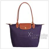 Longchamp 經典摺疊款式長提把水餃包(紫/小)