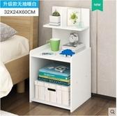 床頭櫃 簡易簡約現代多功能床邊收納小櫃子北歐臥室小型儲物置物架 【全館免運】