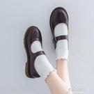 娃娃鞋 軟妹可愛小皮鞋日繫圓頭女學生百搭...