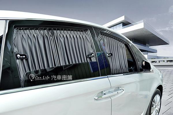 carlife美背式汽車窗簾(休旅車/小箱車用)--絕美鐵灰【5窗 側後+側尾+後擋】北中南皆可安裝須安裝費