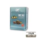 【南紡購物中心】【仟湖】BF-G1 傲深底棲魚御用飼料250g 小顆粒/大顆粒