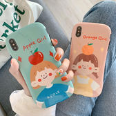 蘋果 iPhone XS MAX XR iPhoneX i8 Plus i7 Plus Q力水果小童 手機殼 全包邊 保護殼