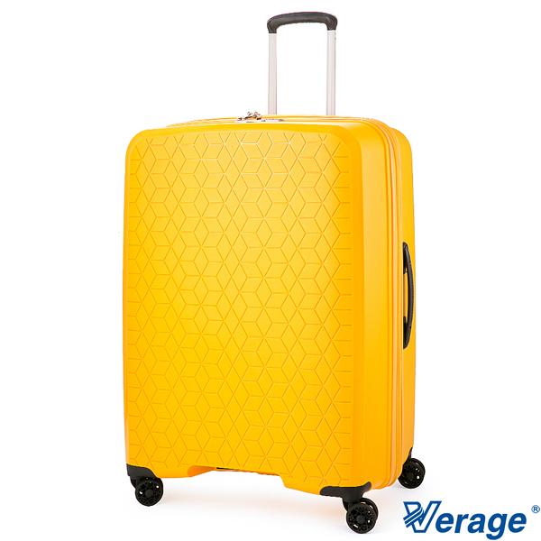 Verage 維麗杰 25吋(驚爆價6折) 鑽石風潮系列 可加大 旅行箱/行李箱- (黃)