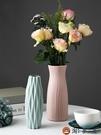 家用歐式簡約花瓶植物器皿客廳裝飾擺件北歐塑料干花瓶【淘夢屋】