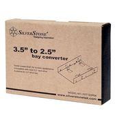 SilverStone 銀欣 SDP08 3.5 轉 2.5 轉接架
