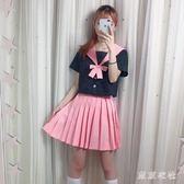 大碼日系短袖水手服軟妹服 網紅款正統JK制服裙女學院風套裝  LN2460【東京衣社】