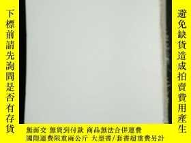 二手書博民逛書店罕見中華大藏經(漢文部分59卷)(沒有書殼)Y215721 中華
